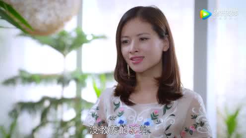 《老妈的桃花运》第15集精彩片花