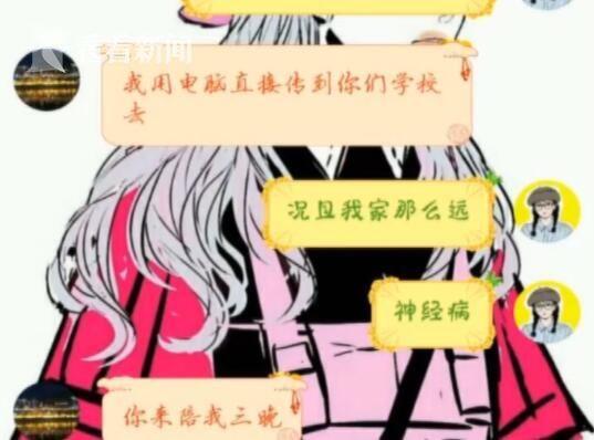 高中女生遇假妇科专家 被色狼裸照威胁陪睡三晚 - 周公乐 - xinhua8848 的博客