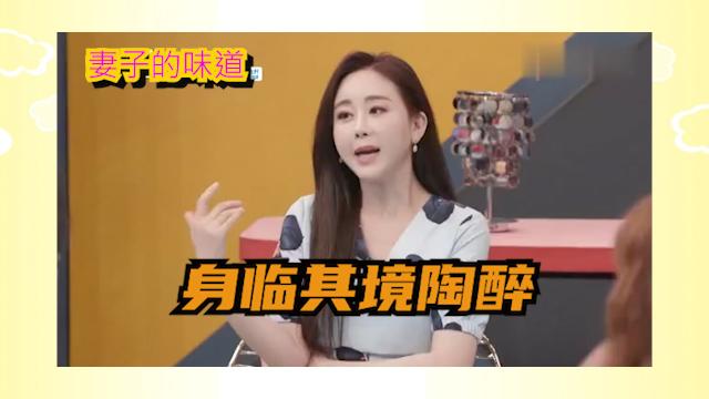 妻子的味道:韩国女星自我陶醉在自己的歌声里!