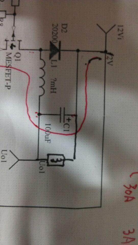 降压斩波电路中电感的选择 图中的要选多大的电感啊 谢谢
