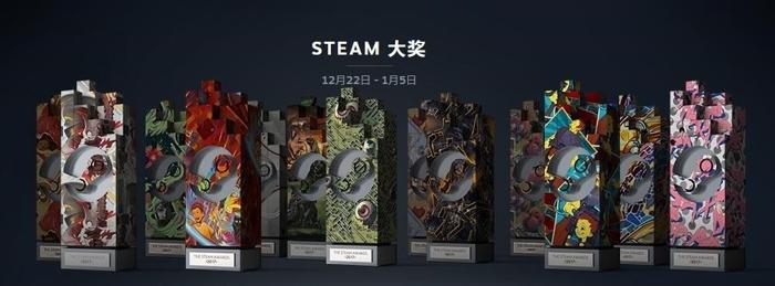 2017年Steam大奖名单出炉:《茶杯头》斩获两项大奖!