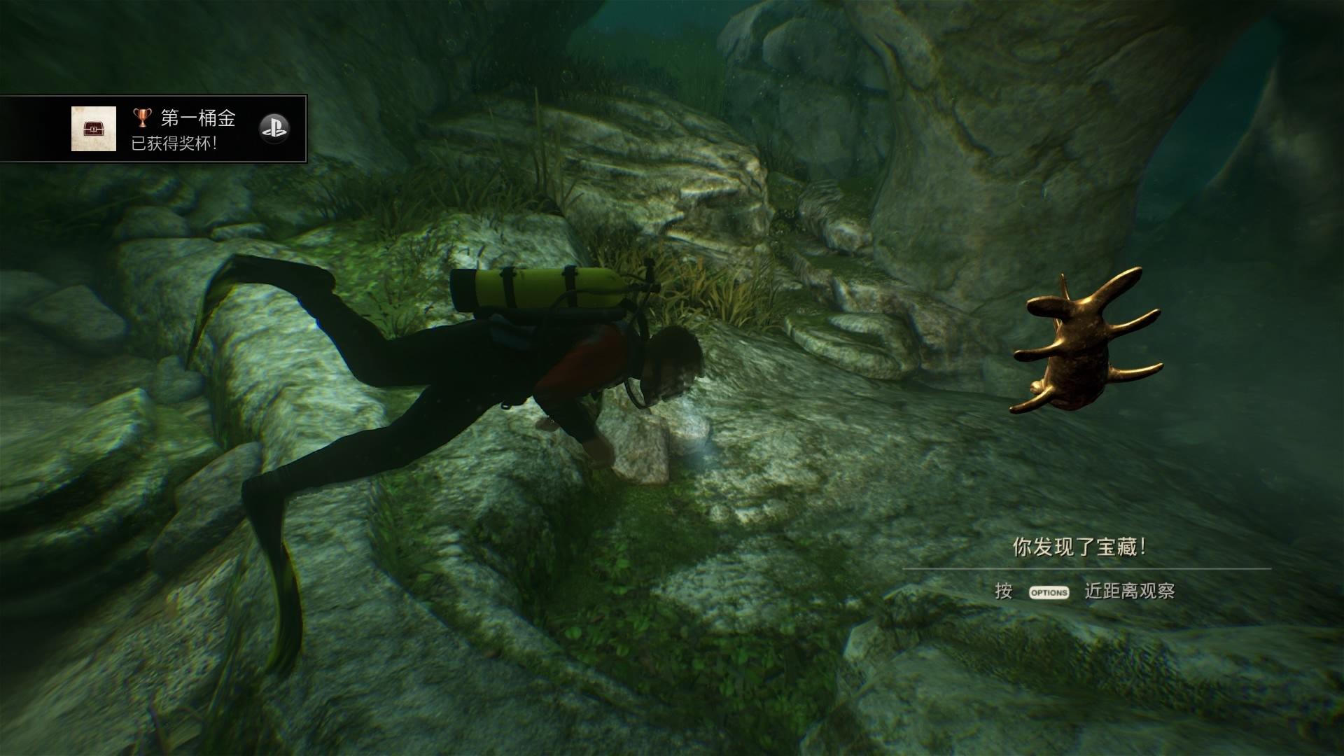 《神秘海域4》单人DLC正在制作