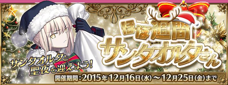 2015年圣诞活动.png