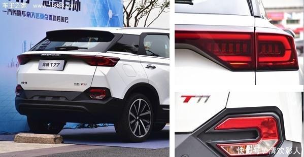 互动T77试驾评测,3D美女与你车上奔腾美女皮日小!图片