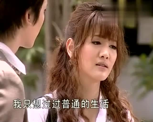 爱在日落之前:娜雅跟南乔说出心里秘密,告诉他想要普通人的生活