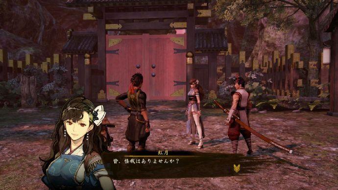 《讨鬼传2》体验版今天开始配信 公布更多游戏截图画面