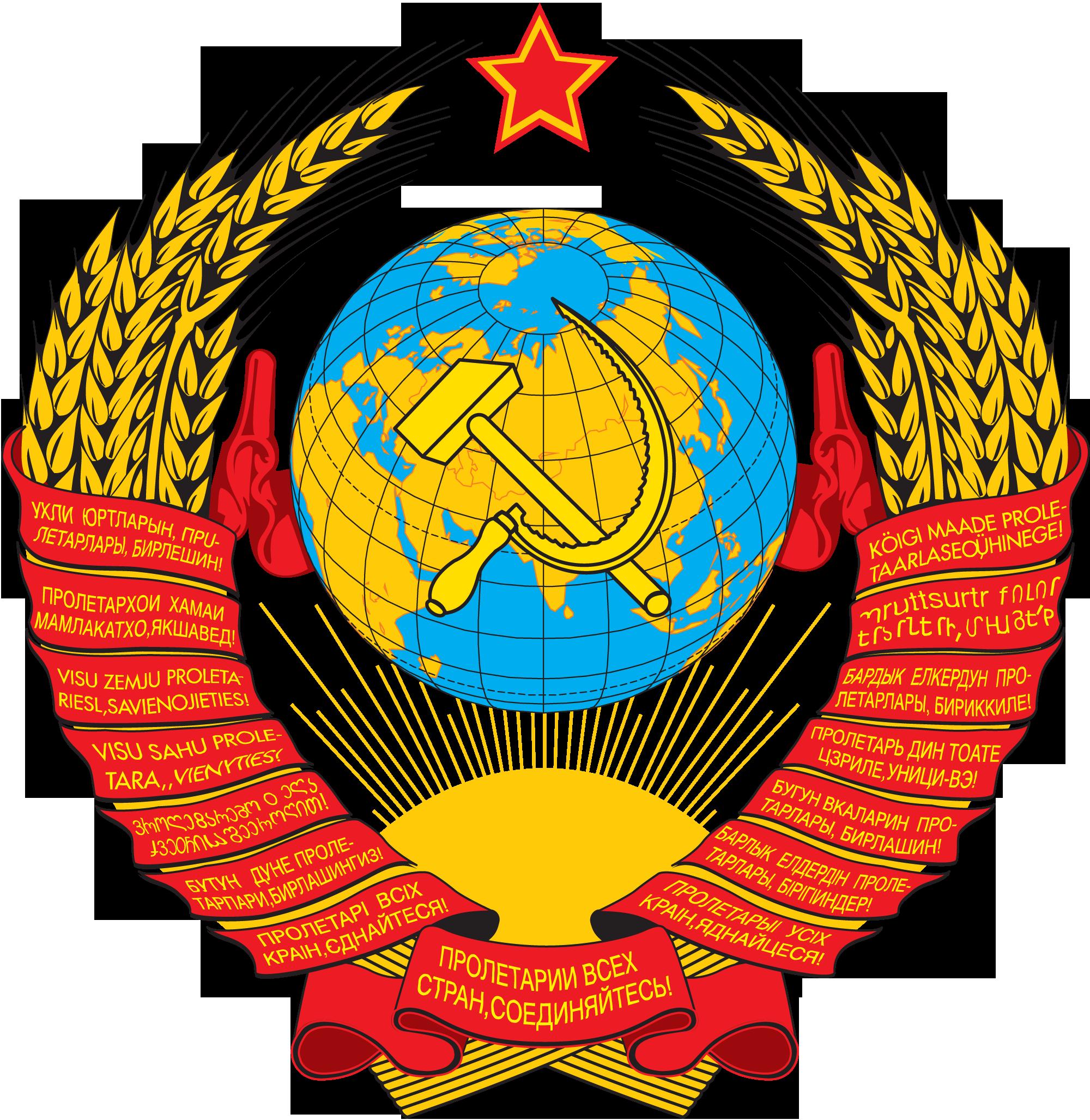 苏联国徽图片