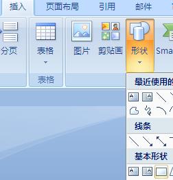 WORD中在数字内输入方框_360问答室内设计入门看什么书图片