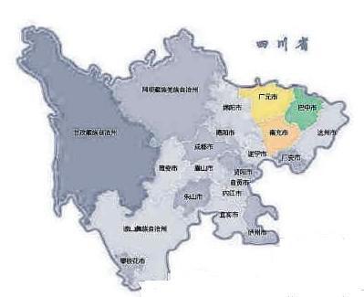 苍溪元坝镇玉带峡风景