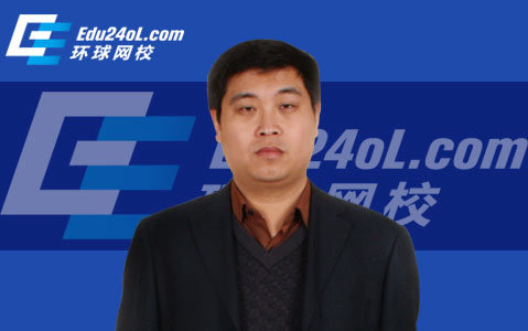 2017年最新二建市政-习题班-JG-申玉辰-1~9郑州二建面授培训班