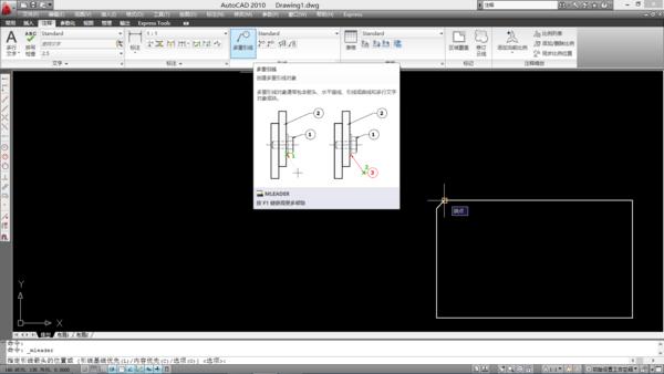 CAD2007倒角1×45°标注啊_360v倒角cad将转换成如何英制公制图片