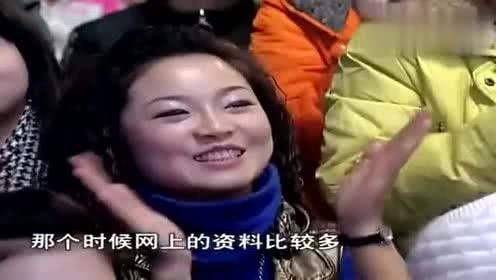我现在才知道, 赵丽颖在09年竟上过天天向上, 而且还那么羞涩