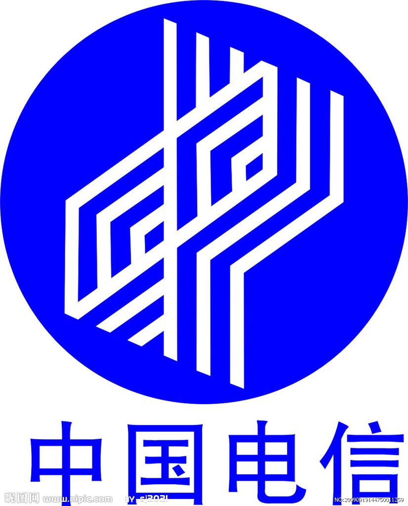 号码百事通:是中国电信基于号码信息服务所提供的一系列增值服务,为大众客户提供衣食住用行等方面的一种便民信息服务。客户只要拨打业务接入号码114/118114,就可以获取诸如餐饮、旅游、指路、订房、日常消费品等生活信息服务。通过号码百事通将企业用户登记的企业基本信息、服务范围及产品信息等推荐给大众用户,可以帮助企业提升知名度和发掘商机。 互联星空:互联星空是中国电信互联网应用的统一业务品牌。利用中国电信的网络、用户等资源,具有一点接入,全网服务,一点认证、全网通行,一点结算、全网收益的优势