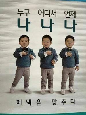 宋家三胞胎:宋大韩,宋民国,宋万岁