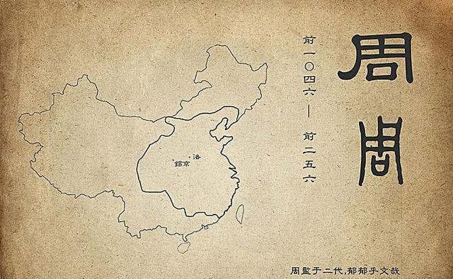 周朝八百年,为何没出现类似汉光武帝刘秀这样的中兴之主?