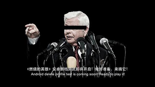 《燃烧的英雄》安卓删档测试4月29日开启
