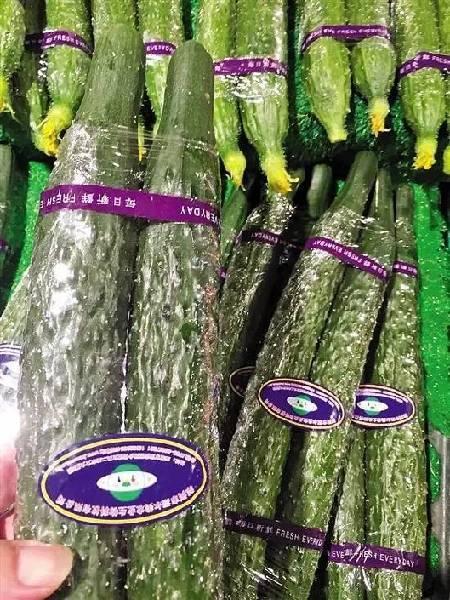 震惊! 超市用胶带捆绑的蔬菜甲醛竟超标10倍 - 周公乐 - xinhua8848 的博客