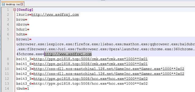 浏览器主页强制跳转2345 原来是暴风激活木马搞鬼