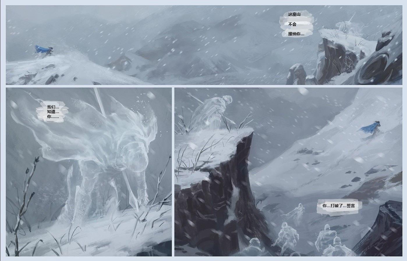 《英雄联盟》官方漫画公布 宝石骑士重做极像比利王