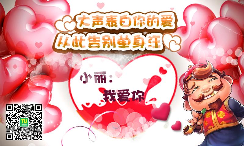 斗地主类游戏画面品质no.1!典雅清新的游戏界面!萌翻全场的游戏人物!