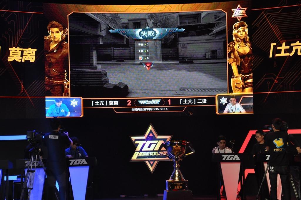 TGA移动游戏大奖赛总决赛第一天