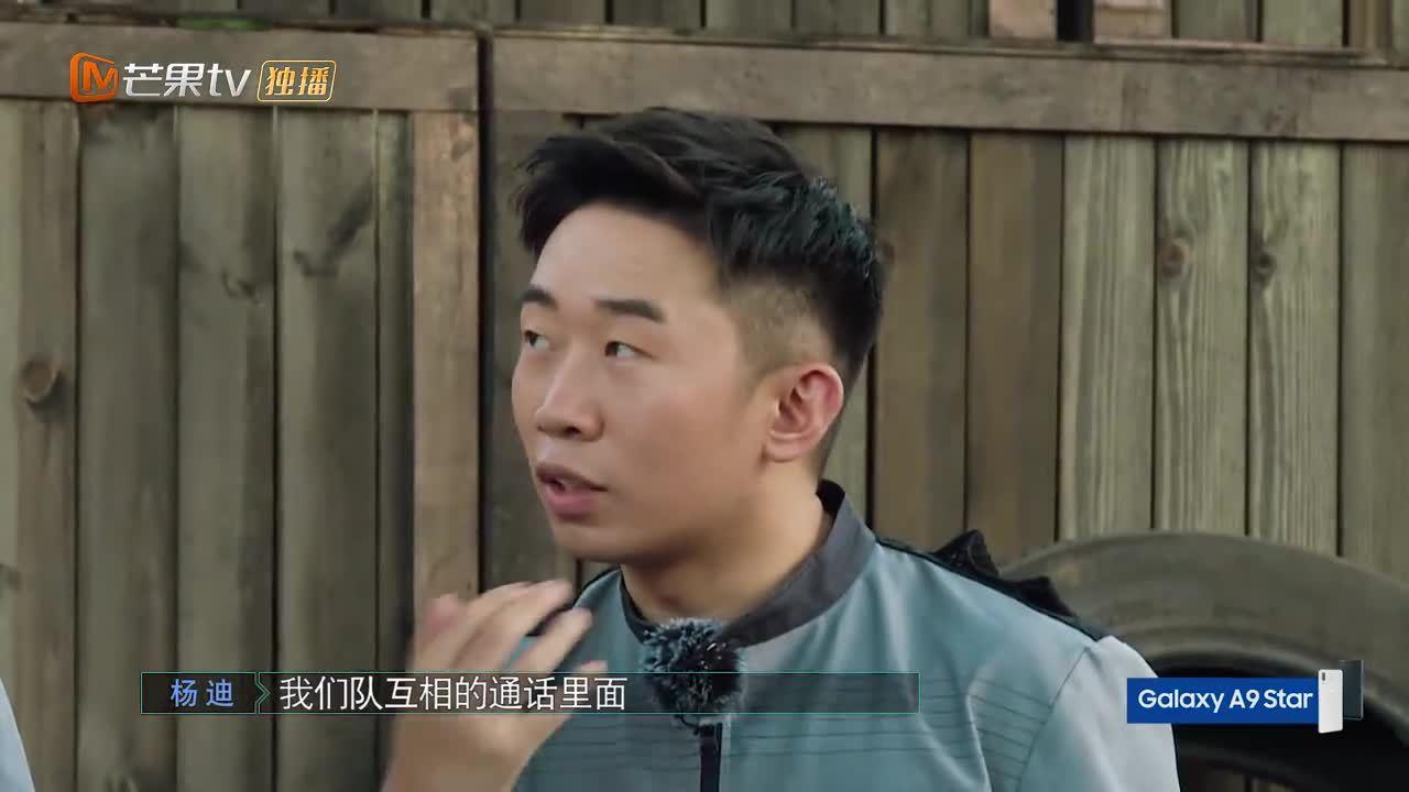 陈乔恩勇气值打榜专用!