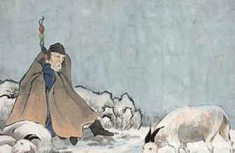 趣说汉朝:他是最有节操的历史人物,一生在放羊中度过