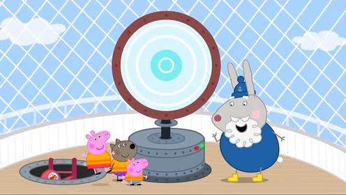兔爷爷的灯塔