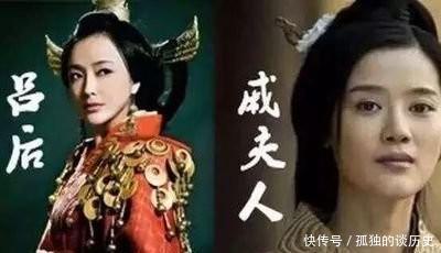 """历史上戚夫人被吕雉做成""""人彘"""",她的生命力真的那么顽强?"""