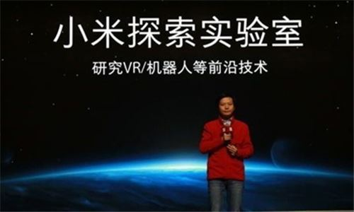 """小米探索实验室宣布正式成立!进军""""VR领域"""""""