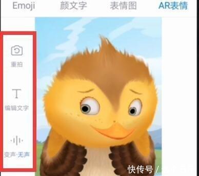 华为p3030pro方法的AR表情图片回复手机表情在动态包吗发送图片