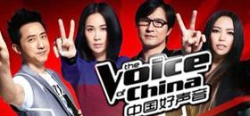 中國好聲音第二季