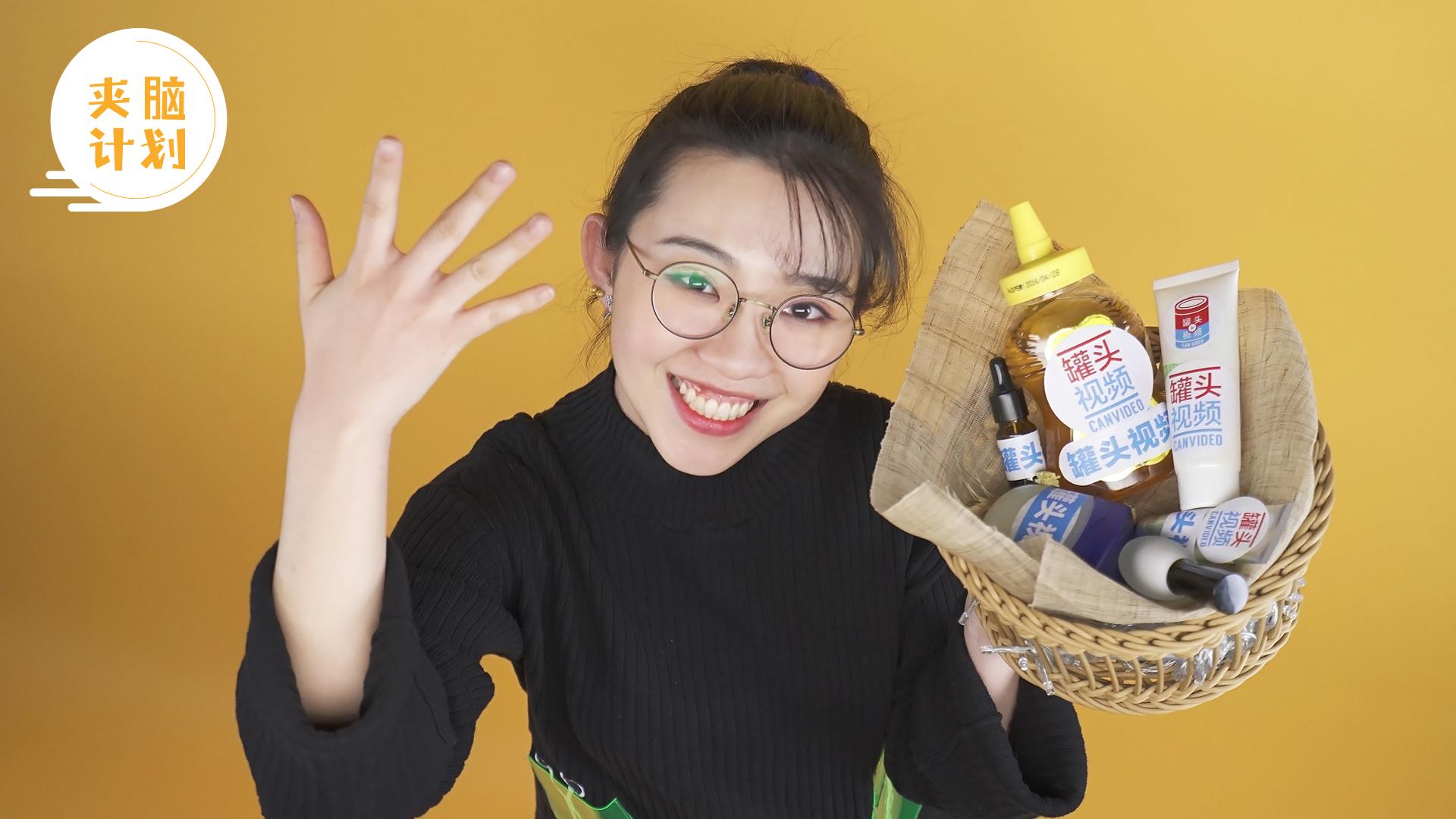 5招呵护柔嫩双手