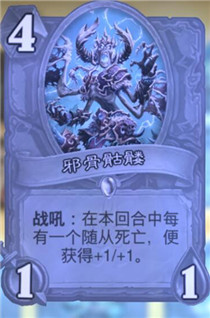 炉石新卡搞笑卡牌描述收集