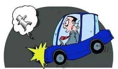 【交通法规】开车的肇事撞死人,坐车的赔钱? - shengge - 我的博客
