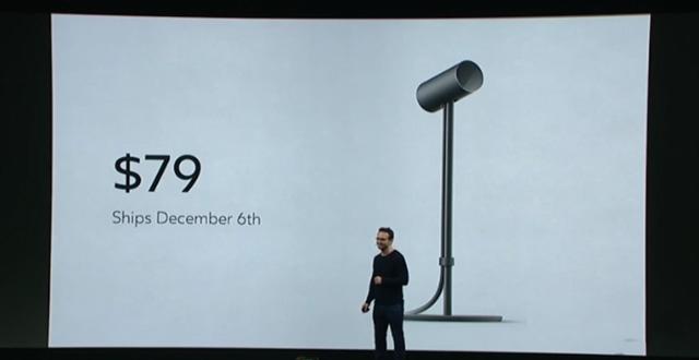Oculus拓展传感器会配备延长线
