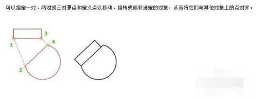 CAD一用AL村庄,另个命令就跑了图形平面图cad图片