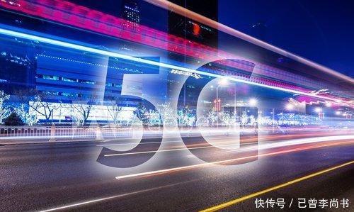 地铁10号线太平园站 全国首个5G地铁站在成都