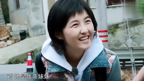 向往的生活2:彭昱畅亲妹妹来了,黄磊亲闺女来了,都是一个人!