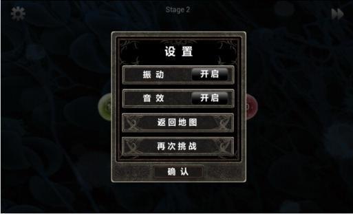 繁殖战争中文汉化版截图5