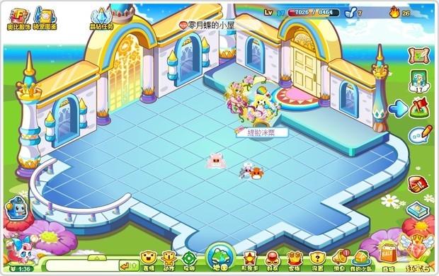 奥比岛童话王子城堡房子共有几层?
