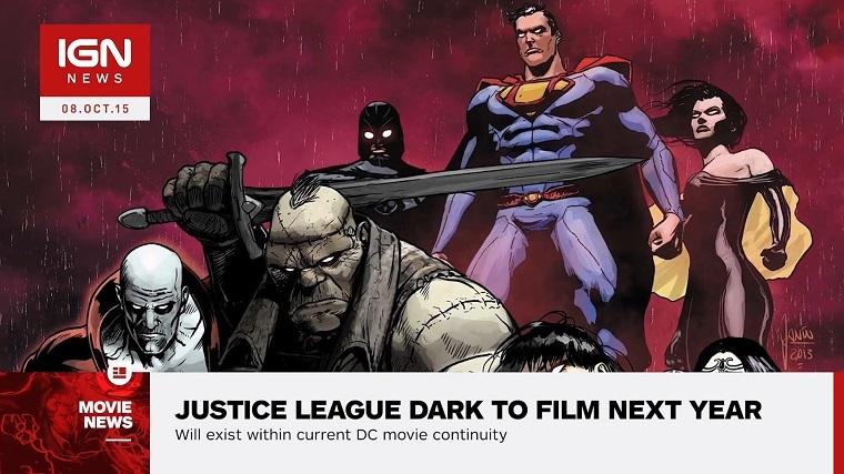 《暗黑正义联盟》