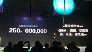小熊尼奥获新天域领投2.5亿B轮融资 专注儿童市场320.jpg