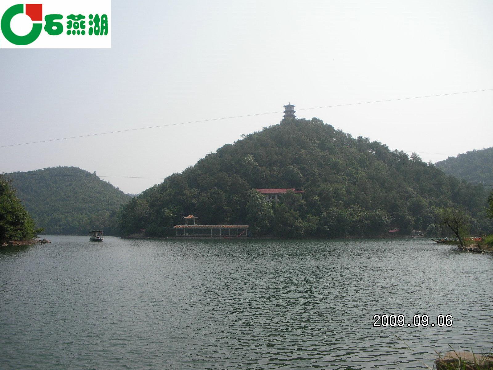 石燕湖旅游风景区
