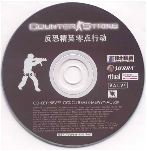 反恐精英cd盒上的cd-key密码是什么回事?