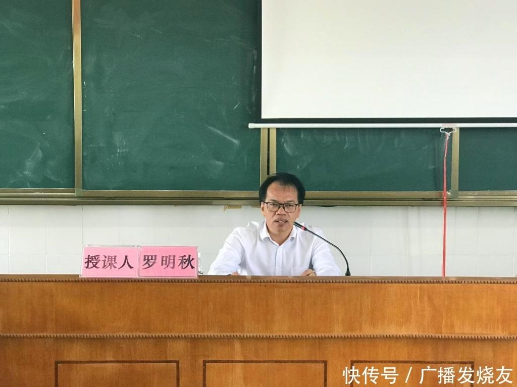 遂溪县杨柑镇委党校举办2018年第一期主体培