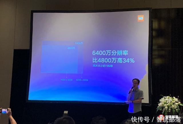 小米三星过七夕?联合推出6400万像素摄像头,将首发于Redmi品牌
