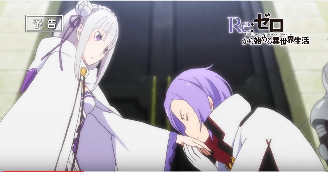 《Re:0》第12话抢先画面