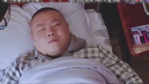 本该给侯震做手术的医院认错人,却给岳云鹏打麻药手术!
