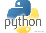 【技术分享】Python新型字符串格式漏洞分析